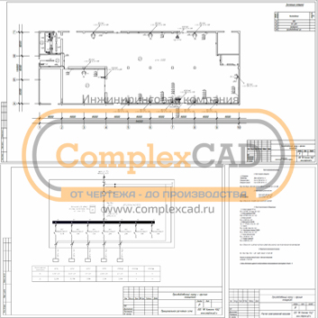 Development of the project and a set of drawings of power electrical equipment