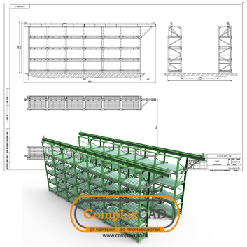 Development of automated storage and retrieval system (ASRS)